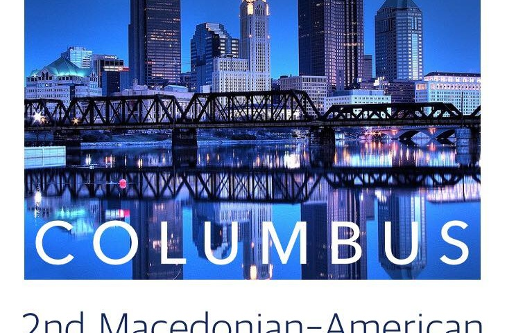 SAVE THE DATE: 2nd Macedonian-American Leadership Conference