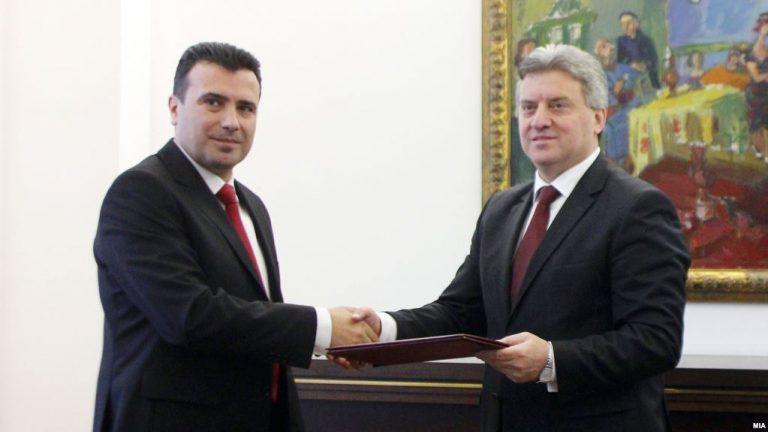 UMD Position on President Ivanov Giving Mandate to Zoran Zaev