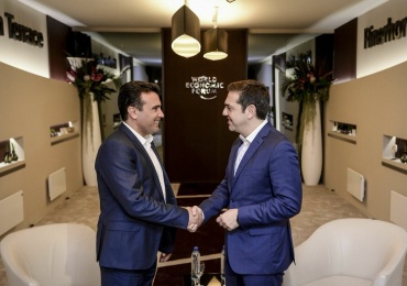 Full Transcript of Joint Press Conference between Greek and Macedonian Prime Ministers at Davos
