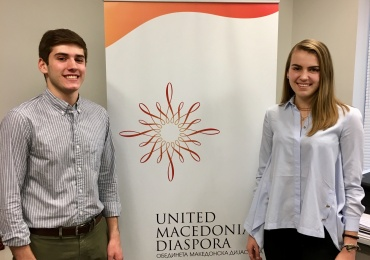 UMD Welcomes Two New Spring 2018 Interns