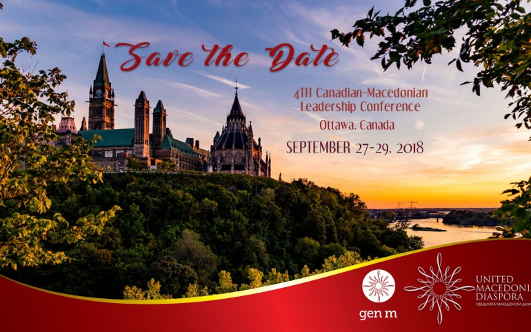 Break Barriers With Us at #CMLC2018 in Ottawa